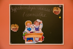 SCHOOL-(15)