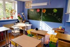 SCHOOL-(179)