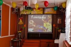 SCHOOL-(3)