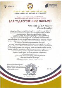 skmbt_c45216101520120_0004