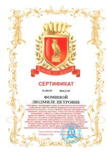 skmbt_c45216101520120_0011